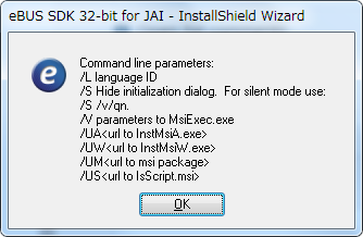 Silent Installation of eBUS SDK for JAI – JAI support